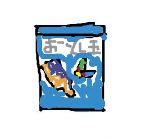 Cocolog_oekaki_2009_01_03_13_43